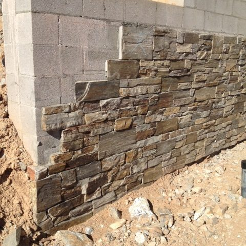 Natural Stone Sample Wall